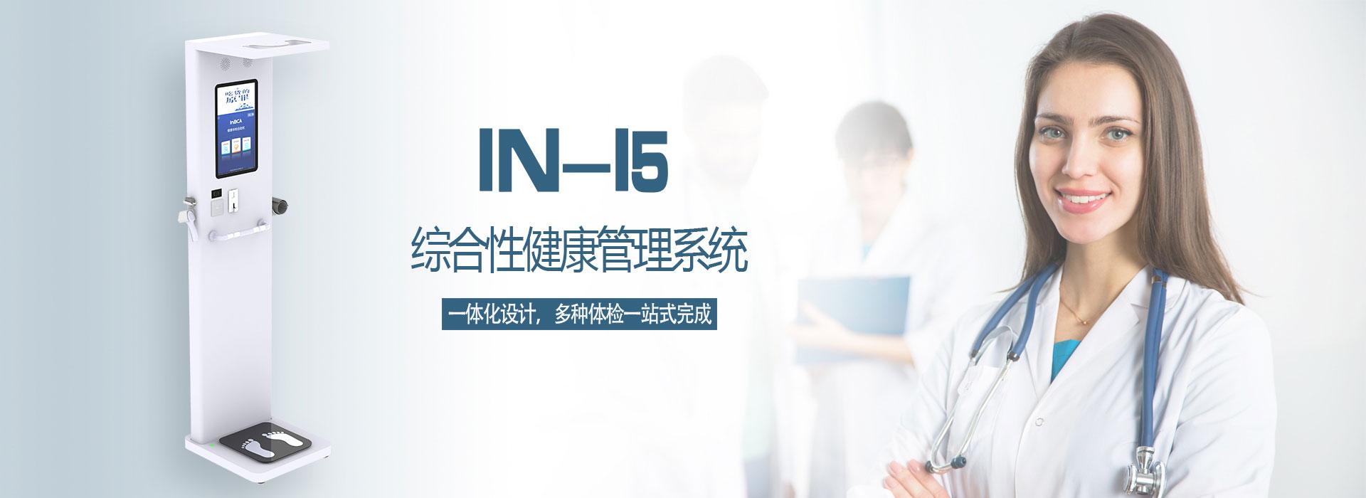 ad-cn-4